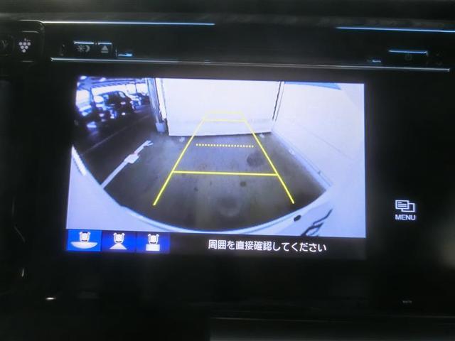 G・Aパッケージ メモリーナビ バックカメラ 衝突被害軽減システム ETC HIDヘッドライト フルエアロ 記録簿(12枚目)