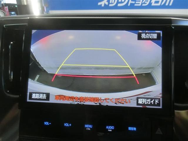 2.5Z Aエディション ゴールデンアイズ フルセグ メモリーナビ DVD再生 後席モニター バックカメラ ETC 両側電動スライド LEDヘッドランプ 乗車定員7人 3列シート ワンオーナー フルエアロ 記録簿(12枚目)