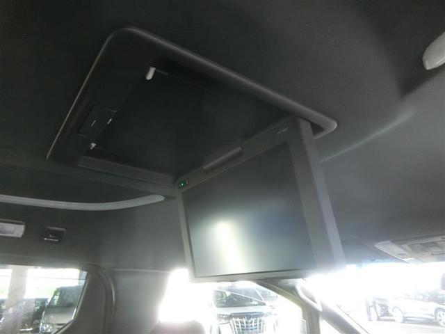 2.5Z Aエディション ゴールデンアイズ フルセグ メモリーナビ DVD再生 後席モニター バックカメラ ETC 両側電動スライド LEDヘッドランプ 乗車定員7人 3列シート ワンオーナー フルエアロ 記録簿(13枚目)