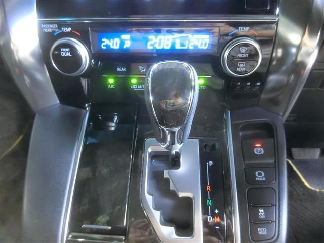 2.5Z Aエディション ゴールデンアイズ フルセグ メモリーナビ DVD再生 後席モニター バックカメラ ETC 両側電動スライド LEDヘッドランプ 乗車定員7人 3列シート ワンオーナー フルエアロ 記録簿(15枚目)