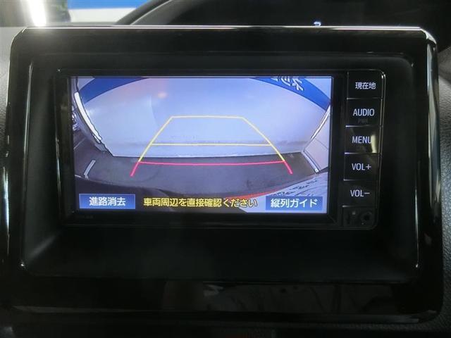ZS 煌II ワンセグ メモリーナビ バックカメラ 衝突被害軽減システム 両側電動スライド LEDヘッドランプ ウオークスルー 乗車定員8人 3列シート フルエアロ 記録簿 アイドリングストップ(12枚目)