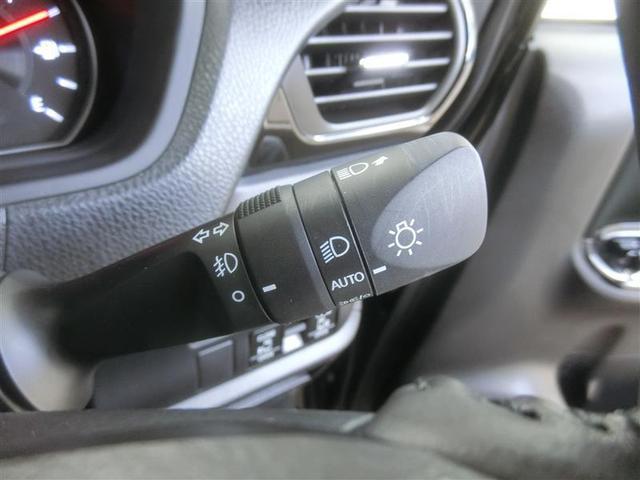 ZS 煌II ワンセグ メモリーナビ バックカメラ 衝突被害軽減システム 両側電動スライド LEDヘッドランプ ウオークスルー 乗車定員8人 3列シート フルエアロ 記録簿 アイドリングストップ(16枚目)