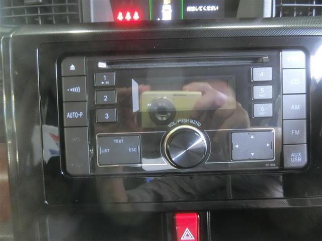 G S 衝突被害軽減システム 両側電動スライド ウオークスルー ワンオーナー 記録簿 アイドリングストップ(11枚目)