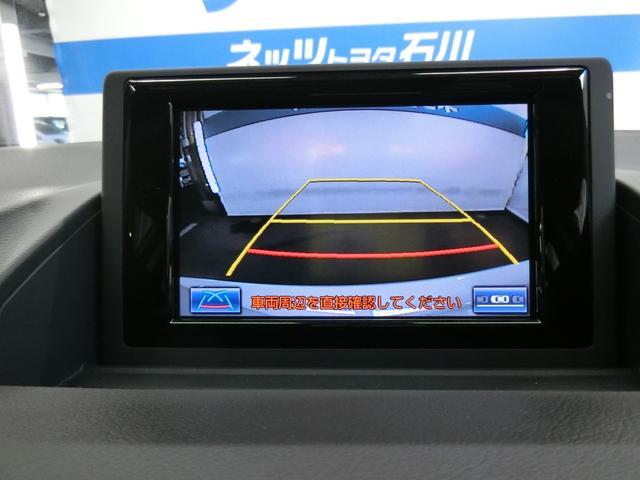 CT200h バージョンC(12枚目)