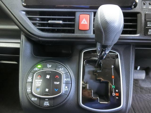 運転席と助手席、それぞれの体感温度の違いに合わせて温度設定が出来る、左右独立温度コントロールフルオートエアコンです。センサーが感知して、温度、風量を自動的にコントロールし、快適な空間にしてくれます。