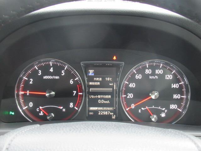 アスリートS FOUR 4WD フルセグ メモリーナビ DVD再生 ミュージックプレイヤー接続可 バックカメラ 衝突被害軽減システム ETC LEDヘッドランプ 記録簿(10枚目)