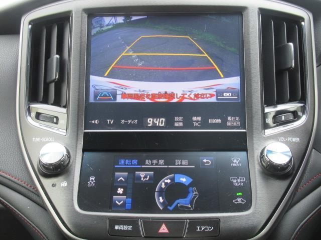 アスリートS FOUR 4WD フルセグ メモリーナビ DVD再生 ミュージックプレイヤー接続可 バックカメラ 衝突被害軽減システム ETC LEDヘッドランプ 記録簿(12枚目)
