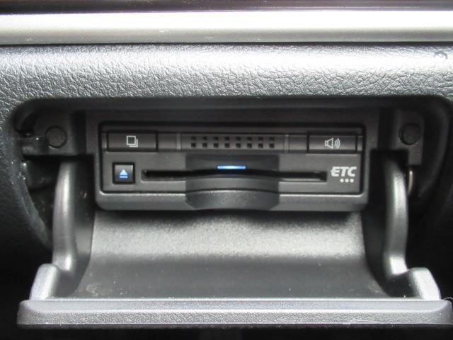 アスリートS FOUR 4WD フルセグ メモリーナビ DVD再生 ミュージックプレイヤー接続可 バックカメラ 衝突被害軽減システム ETC LEDヘッドランプ 記録簿(14枚目)