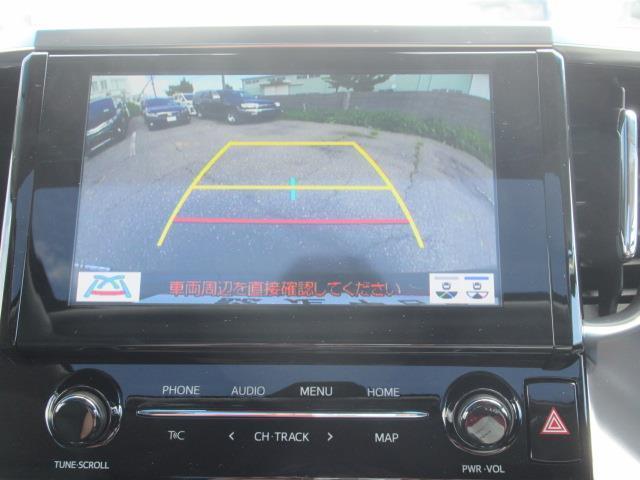 2.5S Cパッケージ サンルーフ ミュージックプレイヤー接続可 バックカメラ 衝突被害軽減システム 両側電動スライド LEDヘッドランプ 乗車定員7人(12枚目)