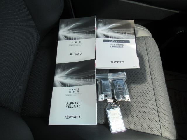 2.5S Cパッケージ サンルーフ ミュージックプレイヤー接続可 バックカメラ 衝突被害軽減システム 両側電動スライド LEDヘッドランプ 乗車定員7人(20枚目)