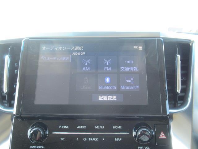 2.5S Cパッケージ サンルーフ メモリーナビ ミュージックプレイヤー接続可 バックカメラ 衝突被害軽減システム 両側電動スライド LEDヘッドランプ 乗車定員7人(10枚目)