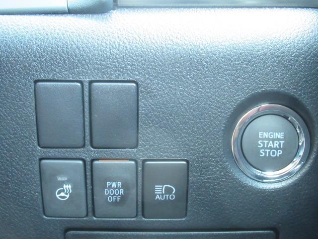 2.5S Cパッケージ サンルーフ メモリーナビ ミュージックプレイヤー接続可 バックカメラ 衝突被害軽減システム 両側電動スライド LEDヘッドランプ 乗車定員7人(12枚目)