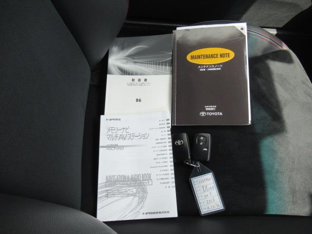 GTリミテッド ワンセグ メモリーナビ ミュージックプレイヤー接続可 バックカメラ ETC HIDヘッドライト ワンオーナー 記録簿(20枚目)