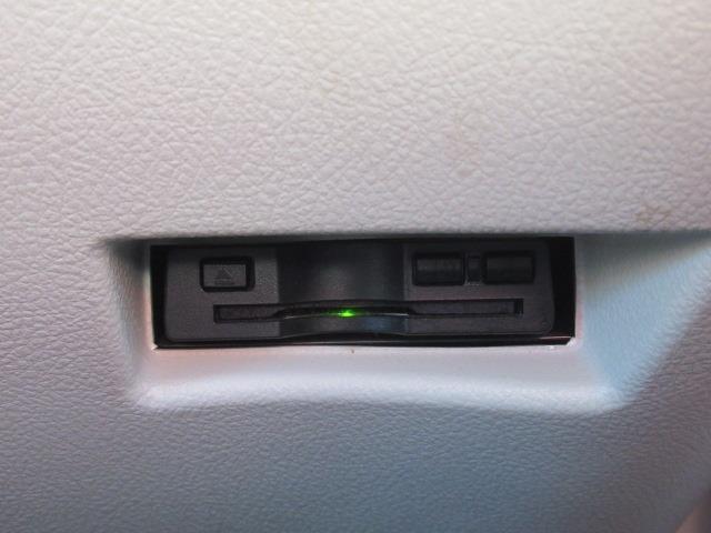 ハイブリッドG フルセグ メモリーナビ DVD再生 ミュージックプレイヤー接続可 バックカメラ 衝突被害軽減システム ETC 両側電動スライド LEDヘッドランプ 乗車定員7人 記録簿(15枚目)