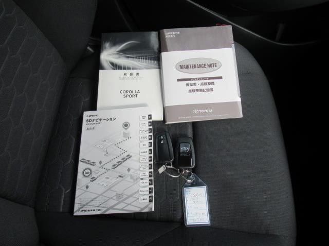 G フルセグ メモリーナビ DVD再生 ミュージックプレイヤー接続可 衝突被害軽減システム ETC LEDヘッドランプ(20枚目)