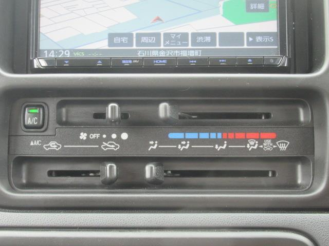 DX 4WD ワンセグ メモリーナビ ミュージックプレイヤー接続可 バックカメラ ETC 記録簿(15枚目)