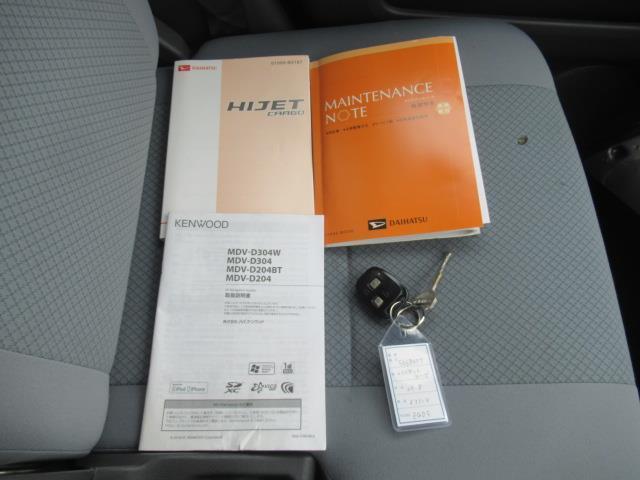 DX 4WD ワンセグ メモリーナビ ミュージックプレイヤー接続可 バックカメラ ETC 記録簿(20枚目)