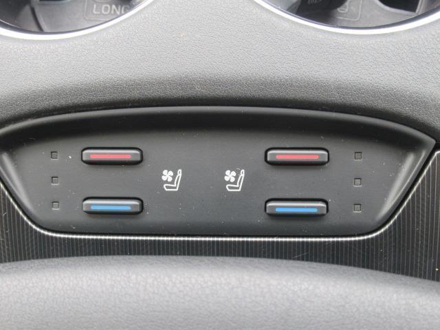 Z レザーパッケージ 革シート サンルーフ メモリーナビ ミュージックプレイヤー接続可 バックカメラ 衝突被害軽減システム ETC LEDヘッドランプ(15枚目)