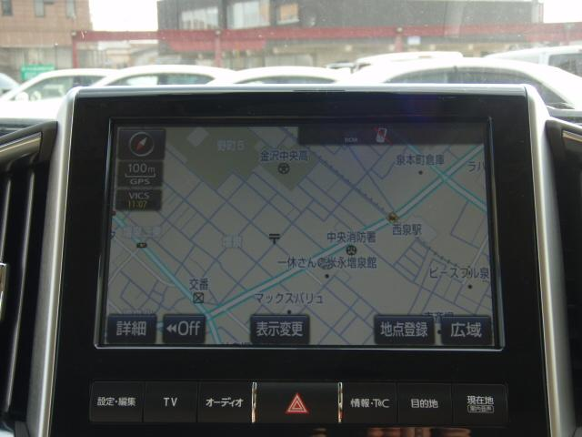 ZX(10枚目)