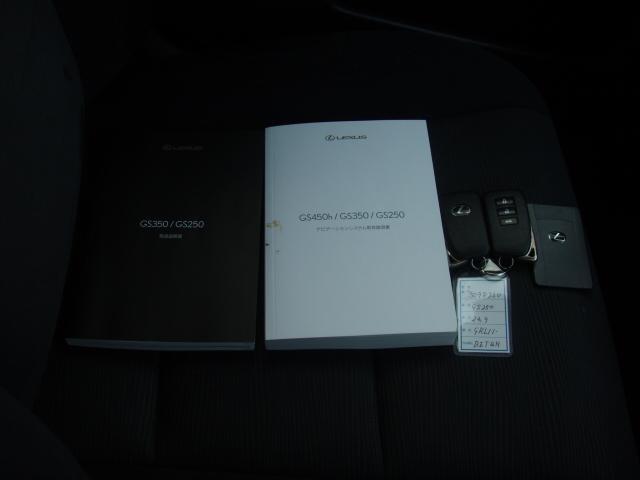 GS250 HDD フルセグ DVD CD ETC AW(16枚目)