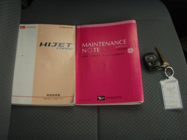 DX 4WD 4AT(15枚目)