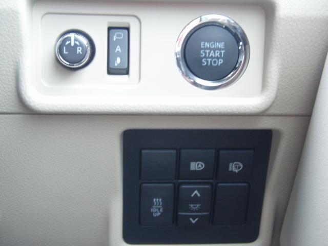 TX Lパッケージ 革シート 寒冷地 LED 4WD AW(11枚目)