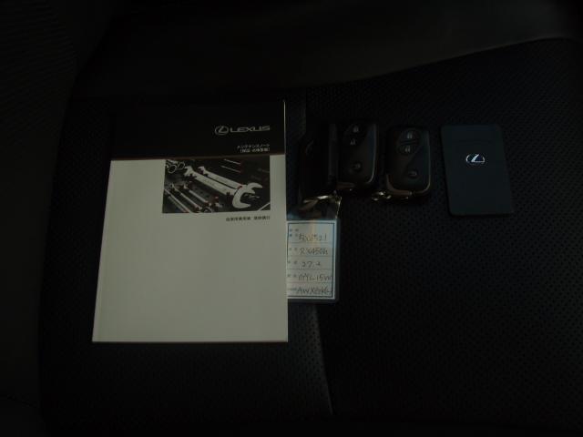 RX450h バージョンL(20枚目)