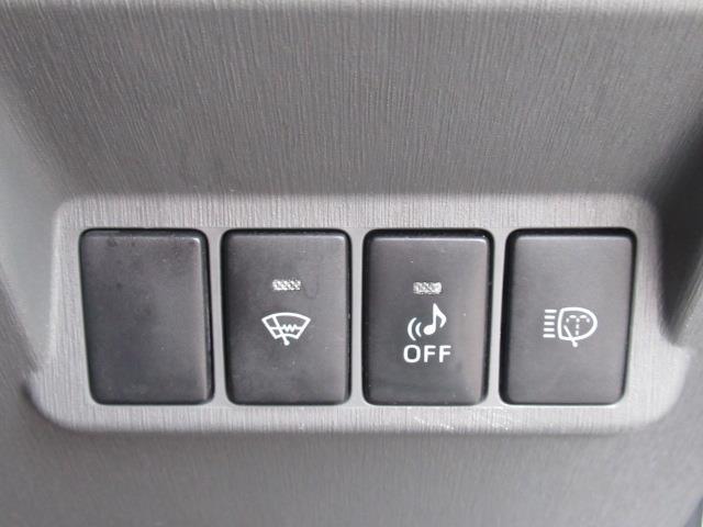 操作性にも徹底的に配慮されたオートエアコンは1つのダイヤルで簡単に操作できます♪