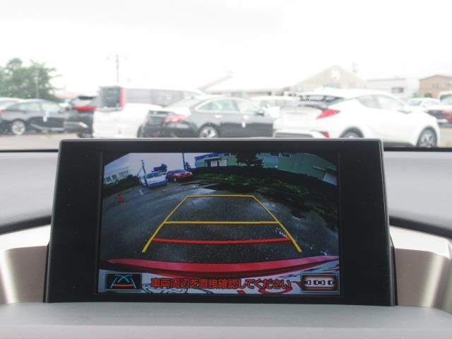 NX300h SDナビ フルセグ サイド・バックカメラ LED(12枚目)