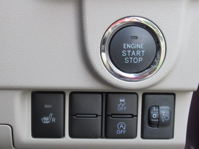 電子カードキーを携帯していれば、ブレーキを踏みながらボタンを押すだけで、エンジンの始動が手軽に行えます♪