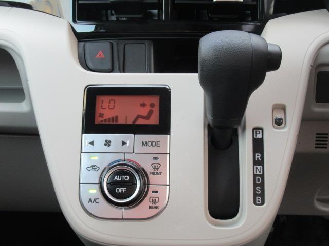 プッシュ式のオートエアコンは操作がしやすいですよ♪