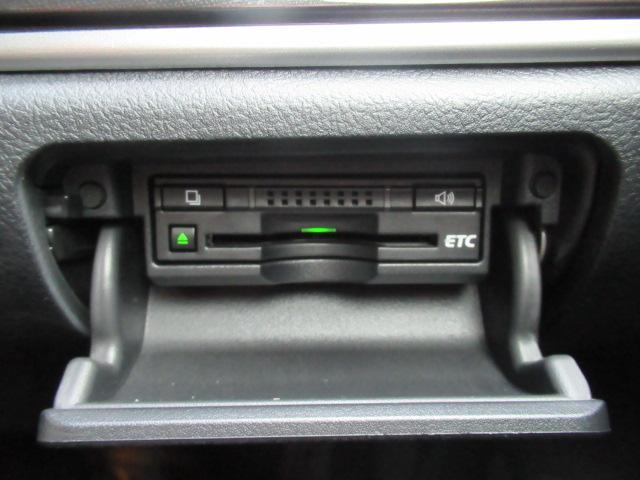 アスリートS HDDナビ フルセグ バックカメラ パワーシート ETC HID(15枚目)