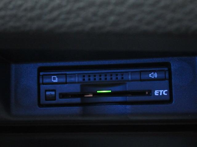 プレミアム アドバンスドパッケージ 純正ナビ フルセグ 全周囲モニター ETC LEDヘッドランプ(14枚目)