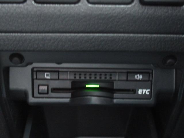 2.4Z ゴールデンアイズ HDDナビ フルセグ バックカメラ パワーバックドア クルーズコントロール ETC(14枚目)