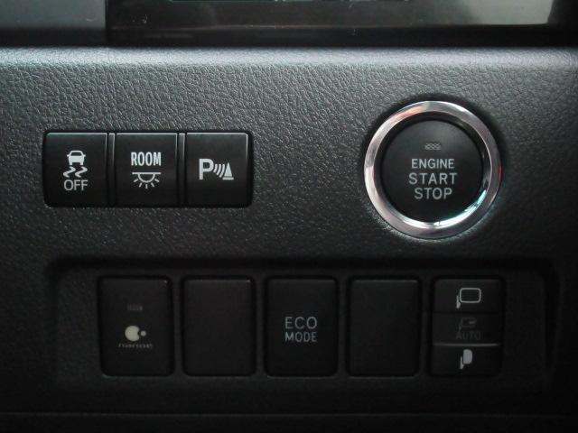 2.4Z ゴールデンアイズ HDDナビ フルセグ バックカメラ パワーバックドア クルーズコントロール ETC(15枚目)