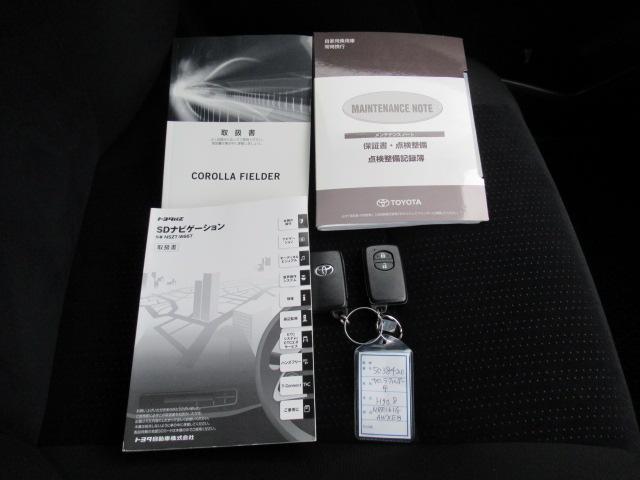 1.5G SDナビ フルセグ バックカメラ ドラレコ(20枚目)