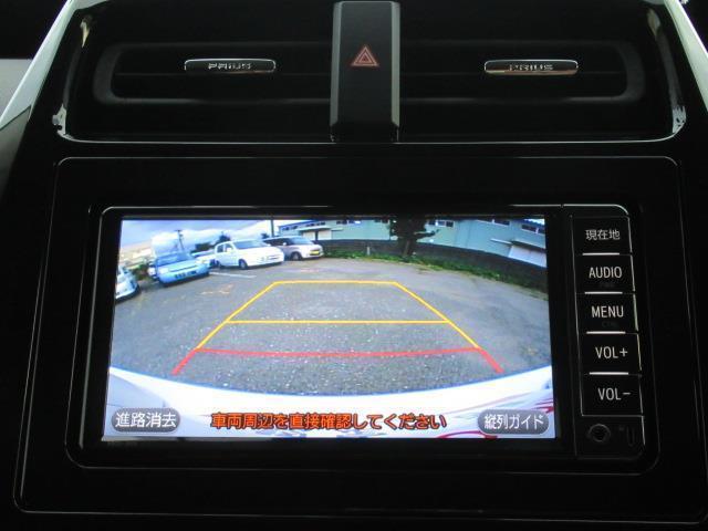 S SDナビ ワンセグ バックカメラ ETC LED(13枚目)