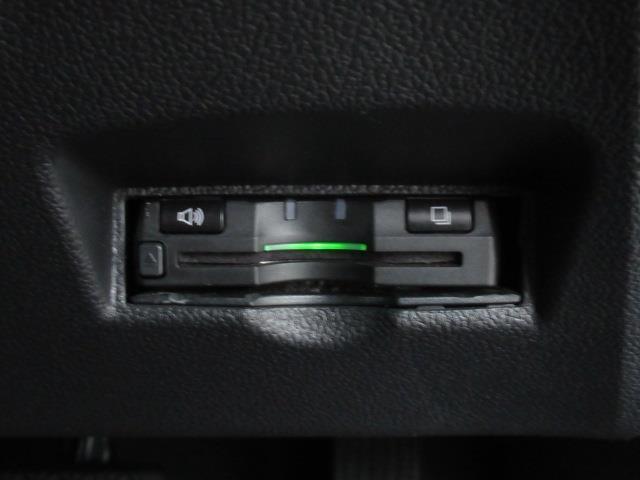 S SDナビ ワンセグ バックカメラ ETC LED(14枚目)