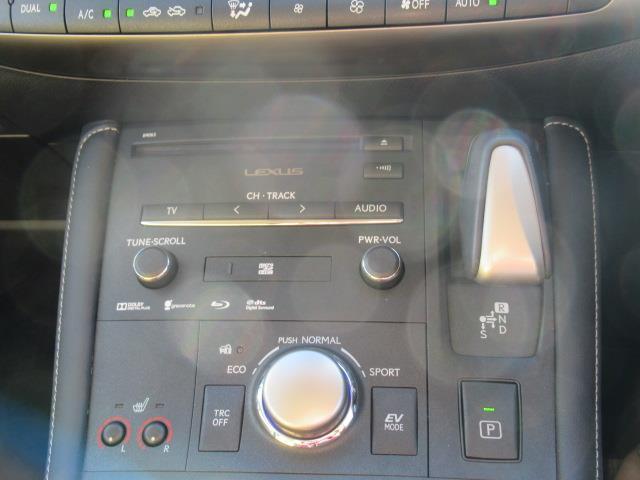 「レクサス」「CT」「コンパクトカー」「石川県」の中古車14