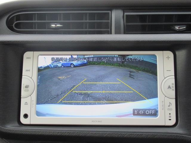 「トヨタ」「アクア」「コンパクトカー」「石川県」の中古車13