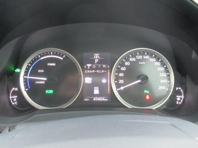 「レクサス」「IS」「セダン」「石川県」の中古車9