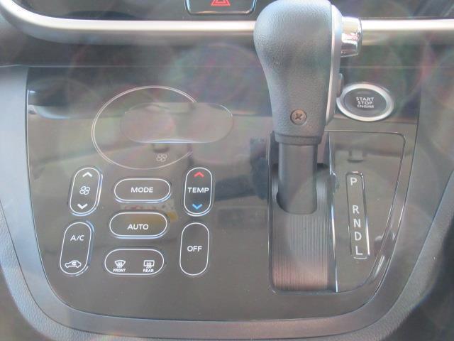ハイウェイスター X SDナビ フルセグ パノラミックビューモニター HID スマートキー(15枚目)