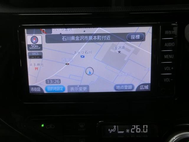 クロスオーバー ワンセグ メモリーナビ バックカメラ 衝突被害軽減システム ETC 記録簿 アイドリングストップ(11枚目)