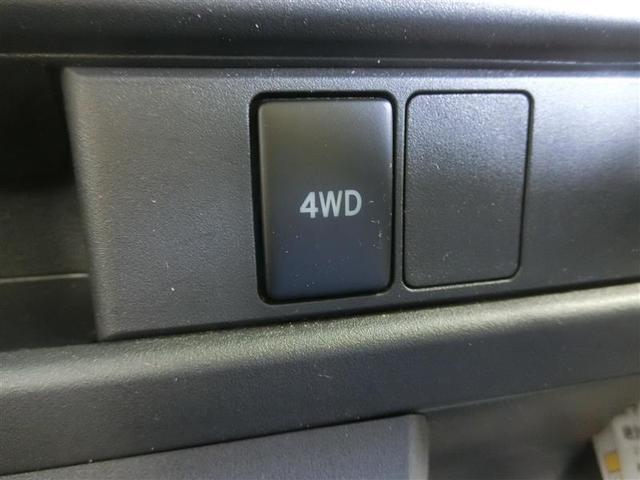 DX SAIII 4WD 衝突被害軽減システム 記録簿 アイドリングストップ(14枚目)
