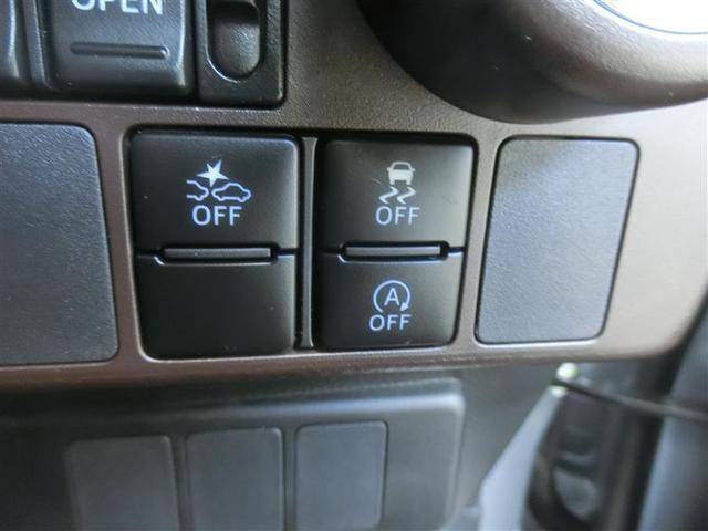 G S 4WD バックカメラ 衝突被害軽減システム 両側電動スライド LEDヘッドランプ ウオークスルー ワンオーナー 記録簿 アイドリングストップ(18枚目)