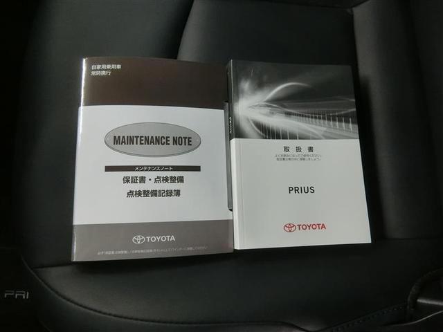 Sツーリングセレクション ETC LEDヘッドランプ ワンオーナー 記録簿 アイドリングストップ(20枚目)