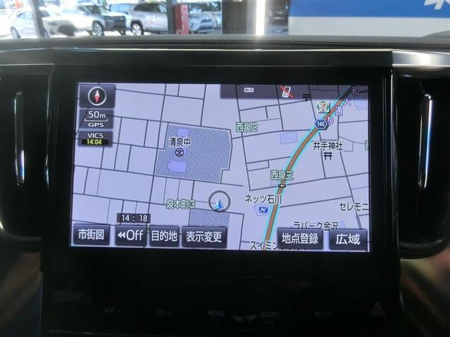 2.5Z Aエディション フルセグ メモリーナビ DVD再生 後席モニター バックカメラ ETC 両側電動スライド LEDヘッドランプ 乗車定員7人 3列シート ワンオーナー フルエアロ 記録簿(11枚目)