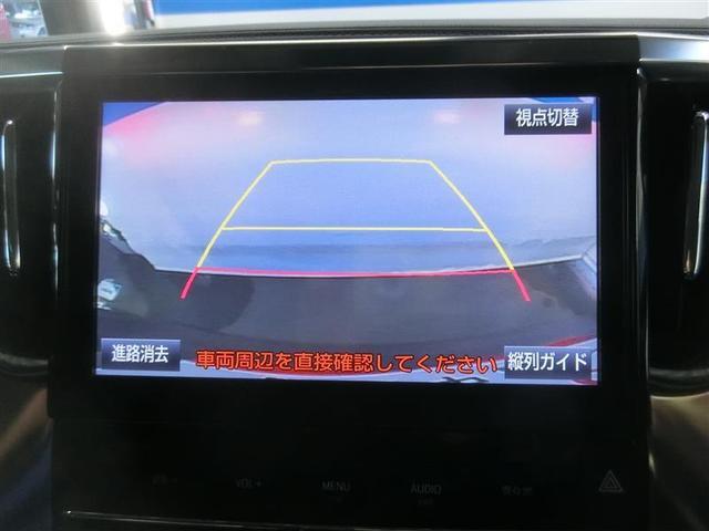 2.5Z Aエディション フルセグ メモリーナビ DVD再生 後席モニター バックカメラ ETC 両側電動スライド LEDヘッドランプ 乗車定員7人 3列シート ワンオーナー フルエアロ 記録簿(12枚目)