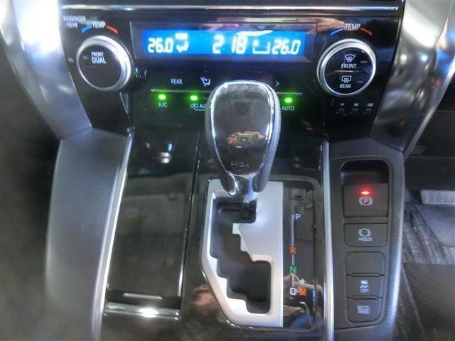 2.5Z Aエディション フルセグ メモリーナビ DVD再生 後席モニター バックカメラ ETC 両側電動スライド LEDヘッドランプ 乗車定員7人 3列シート ワンオーナー フルエアロ 記録簿(14枚目)