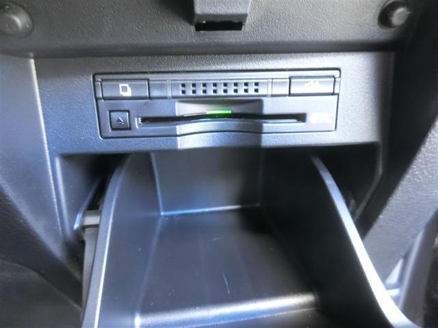 2.5Z Aエディション フルセグ メモリーナビ DVD再生 後席モニター バックカメラ ETC 両側電動スライド LEDヘッドランプ 乗車定員7人 3列シート ワンオーナー フルエアロ 記録簿(18枚目)
